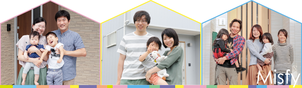 子育て世代におすすめ。シンプル価格の家。