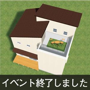 【完成見学会】6/20(土)~6/21(日)絶景を毎日楽しむ~屋上庭園のある家