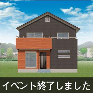 【完成見学会】7/11(土)~7/12(日)家族をつなぐ快適リビングの家